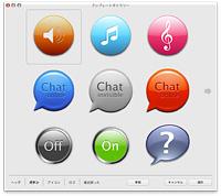 Art Text 2のテンプレート | ボタン