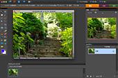 PhotoShop Elements 8 | 編集モード