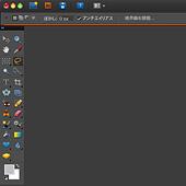 PhotoShop Elements 8 | ツールバー